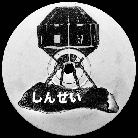 ARTWORK SHINUCHU 003